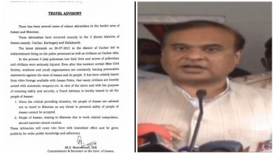 Assam Government advises people of Assam to not to travel to Mizoram