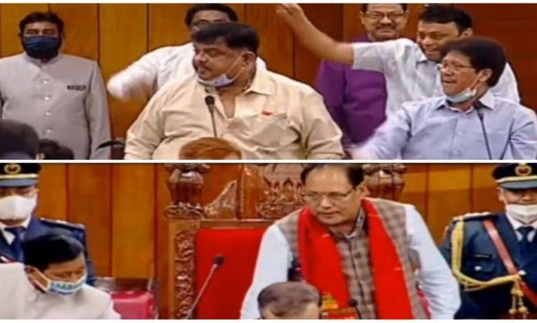Assam Assembly Budget Session 2021