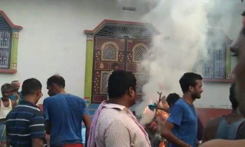 Bihar teen killed, private part chopped