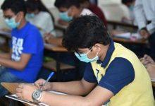 Assam HSLC Exam Result Declaration