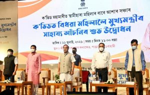 Assam CM giving cheque to widows