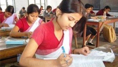 HSLC Exam 2021 result Declaration