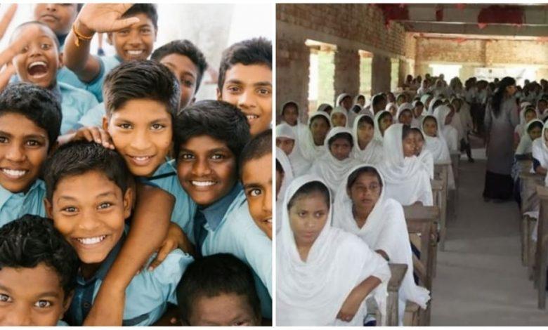 Assam High Madrassa Result 2021