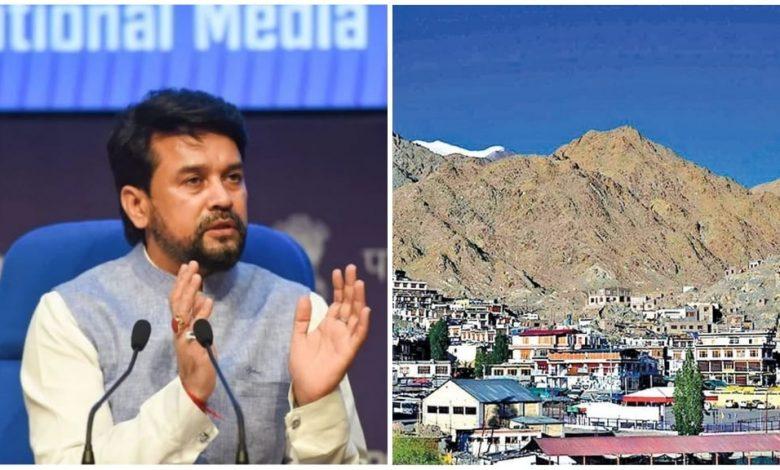 Ladakh to get Central University