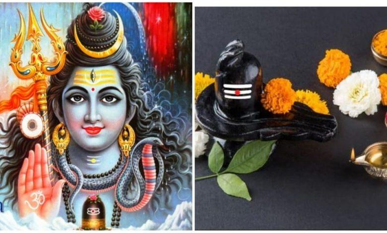 Shravan month Lord Shiva fasting