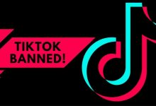 This is reportedly the fourth ban on Tiktok in Pakistan