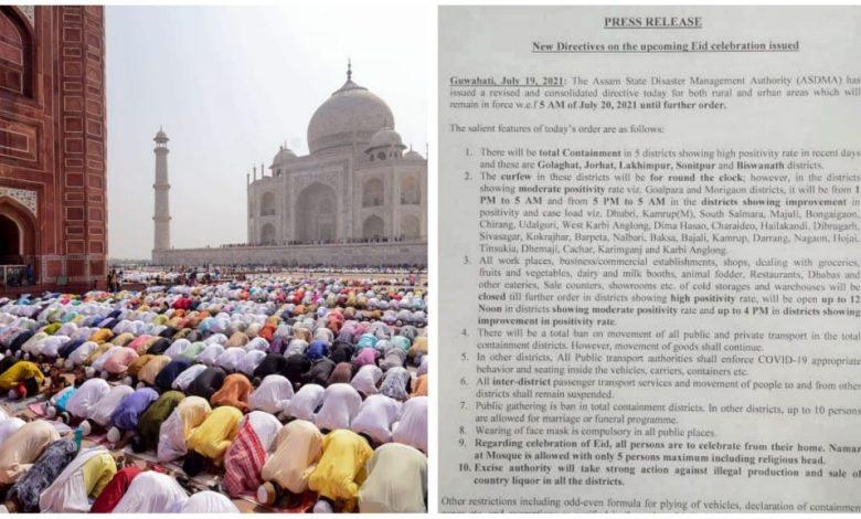 New SOP for Eid celebration