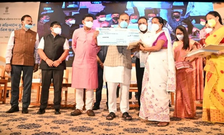 Assam CM Himanta biswa sarma inaugurates a scheme for widows