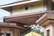 Assam Assambly Budget