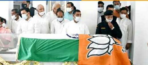 BJP controversy