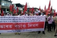 'Bharat Bachao' Protest in Dhemaji