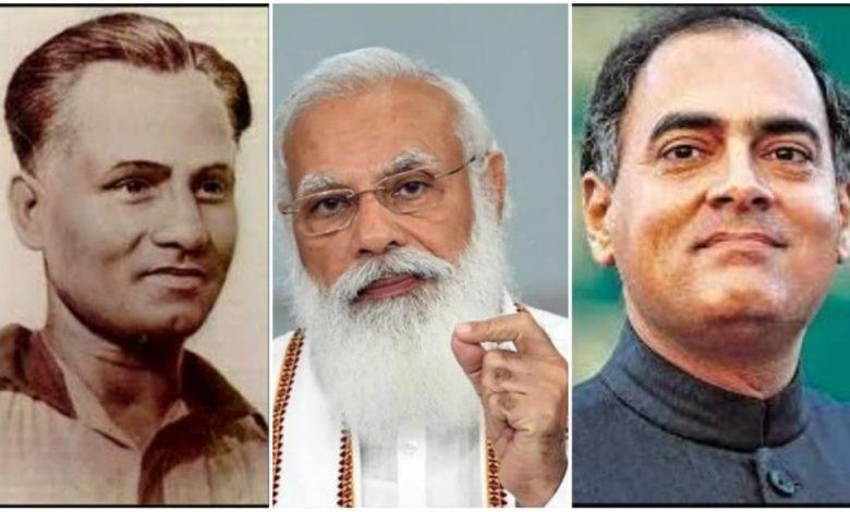 rajiv-gandhi-khel-ratna-award-renamed-after-hockey-great-dhyan-chand