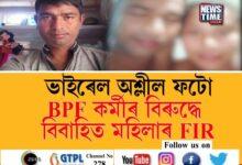 FIR against BPF
