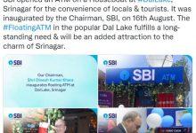 SBI Floating ATM