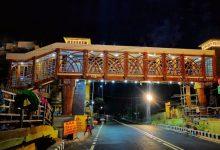 Sukleswar Foot Bridge Inauguration