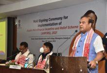 Himanta Biswa Sarma signs MOU with Microfinance Banks of Assam