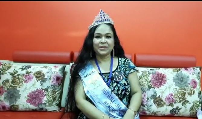 Mrs east India