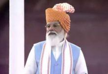 PM Modi's big announcement