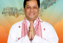 BJP ministers to start Jan Ashirwad Yatra