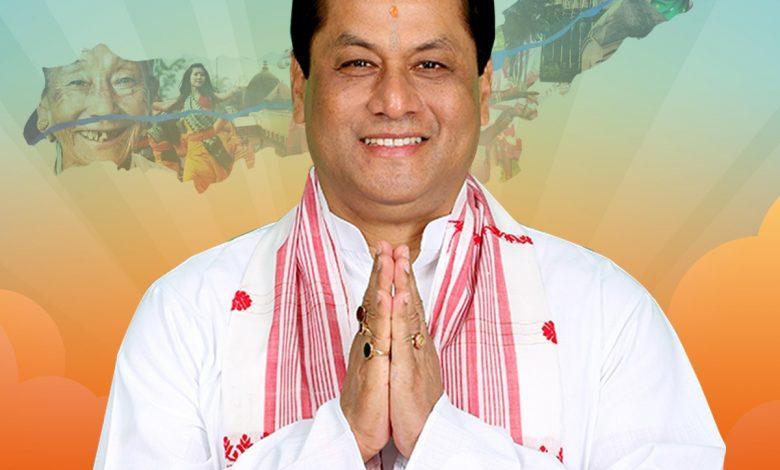 Sarbananda Sonowal's Ashirwad Yatra