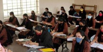 School-colleges reopen in India