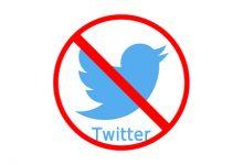 Tweeter Ban