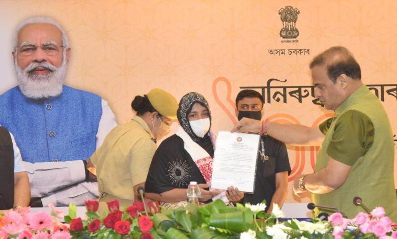 Himanta Biswa Sarma gives appointment letter to the family of the late police jawans, who died in border clash
