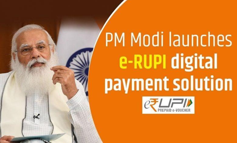 pm-modi-launches-digital-payment-solution-e-rupi