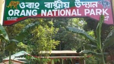 Orang National Park inauguration