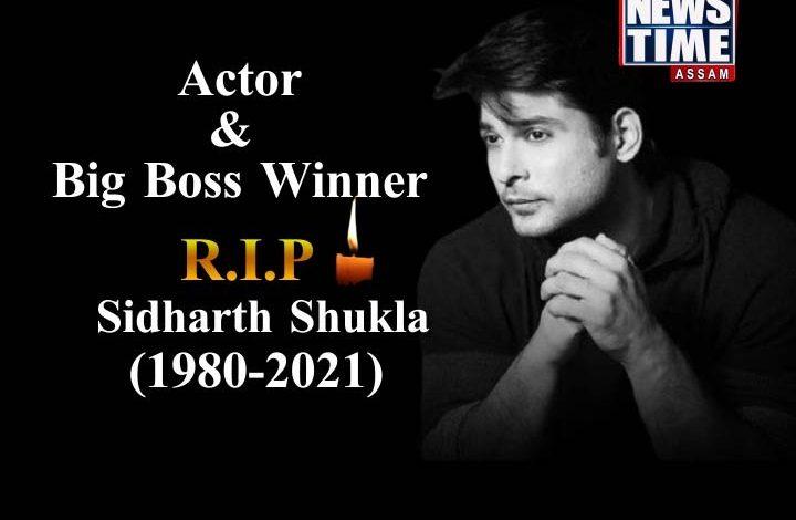 Bigg Boss 13 winner Sidharth Shukla dies at 40: Akshay Kumar, Kiara Advani & other celebs mourn